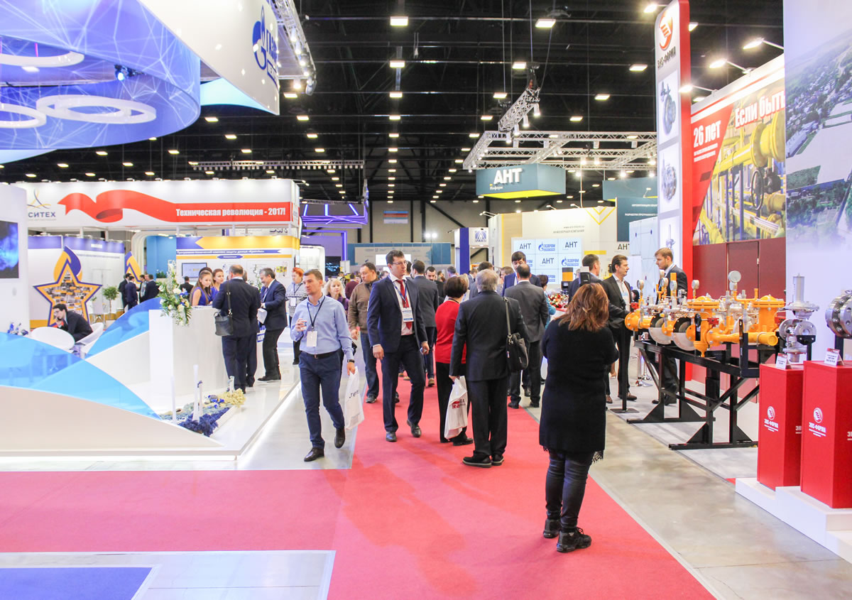 Our expertise: Trade fairs and exhibitions